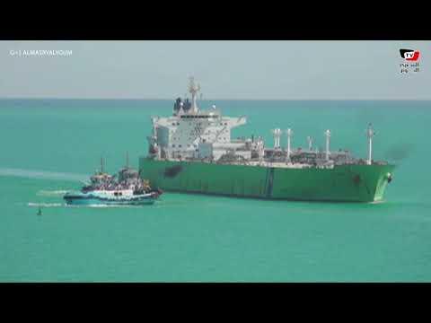 وصول أول سفينة بوتاجاز لميناء السخنة بحمولة 46 ألف طن