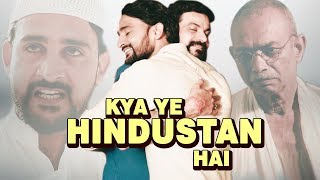 Kya Ye Hindustan Hai | Hindi Patriotic Songs | Mohammad Aziz | Naushad Ali Rahat - Download this Video in MP3, M4A, WEBM, MP4, 3GP
