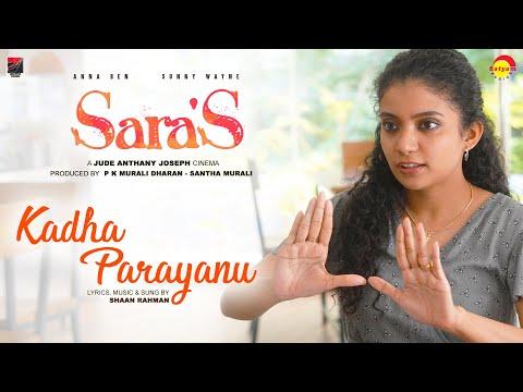 Kadha Parayanu Video Song- Saras