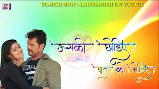 #Khesari_Lal Rajai Me Kawan Tha New Song Whatsapp Status Video 2020