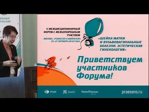 Фадеев Михаил Борисович этнотравник