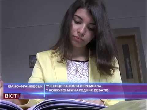 """Франківська школярка представлятиме Україну на """" Міжнародних молодіжних дебатах"""""""