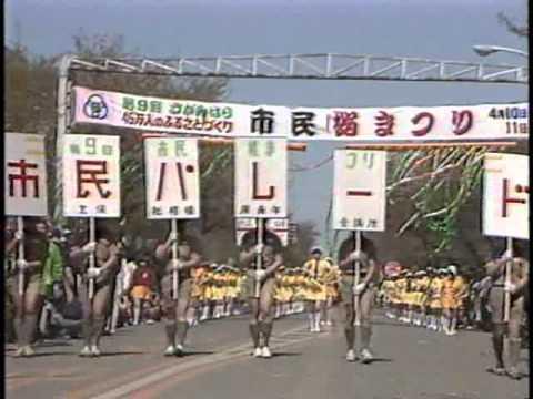 Yokoyama Elementary School