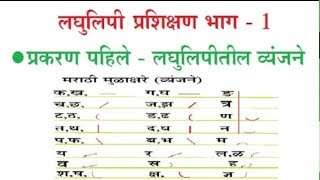 60 WPM HINDI DICTATION STENO FOR HIGH COURT - Knowledge 4ru