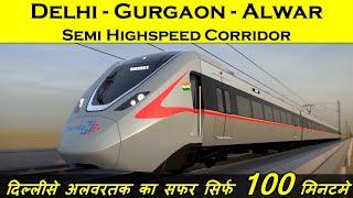 Delhi - Gurgaon - Alwar Semi Highspeed Rail Corridor   Delhi Alwar RRTS   Indian Postman