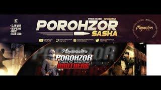 Кс 1.6 Про игрок на Dust2  #Porohz0r.cfg