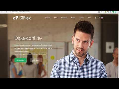 Обзор PoS монеты Diplex  POS MINING 365% годовых Diplex -1% in a day!