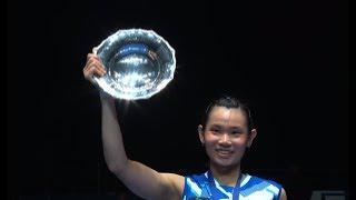 Tai Tzu Ying戴資穎 封后 冠軍戰各種刁鑽球 2017All England Open Highlights