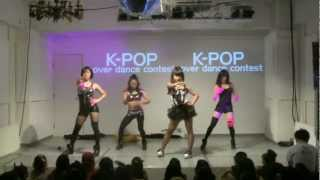 2012 K-POP Cover Dance Contest Guest (ARICE) 2NE1-Don't Stop The Music missA-Bad Girl Good Girl