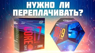 i7 8700K vs i9 9900K - Нужно ли переплачивать? Тест и разгон процессоров