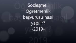 Sözleşmeli öğretmenlik Başvuruları 2019