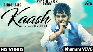 Kaash Tere Ishq Mein Nilaam Ho Jaoun with Lyrics (Official