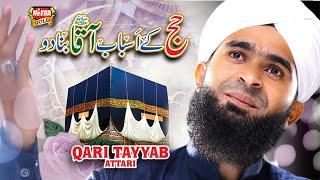 Hajj New Kalaam 2019   Hajj K Asbaab Aqa Banado   Qari Tayyab Attari   Official Video   Heera Gold