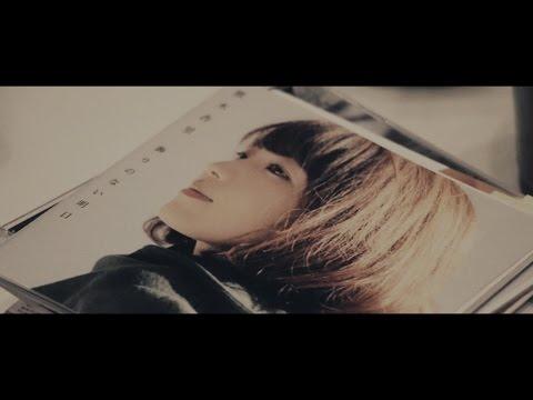 熊木杏里「飾りのない明日」Music Video