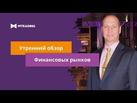 Конструктор бинарных опционов на iq option