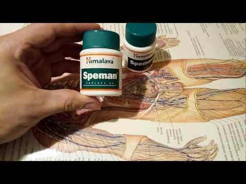 Лечение простатита волгодонск