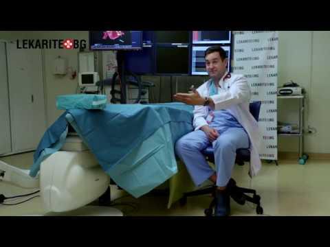 Хипертония физиотерапия