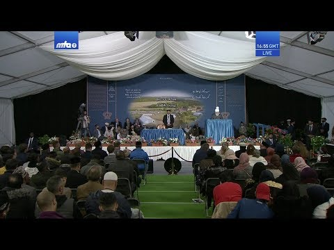 Jalsa Salana France 2019: Address to Guests