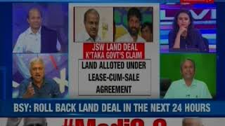 Karnataka JSW Land Scam: BJP Claims 3,700 Acres Land Sold at Throwaway Price