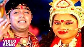 Lollypop - Devi Geet - पवन सिंह देवी गीत हिट्स - Pawan Singh - Bhojpuri Devi Geet