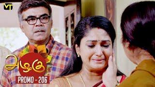 Azhagu Tamil Serial | அழகு | Epi 206 - Promo  | Sun TV Serial | 23 July 2018 | Revathy |VisionTime