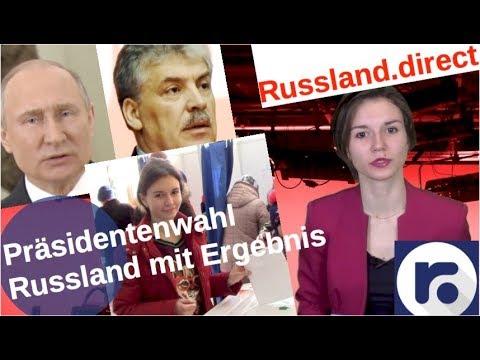Russlands Präsidentenwahl – mit Ergebnissen [Video]