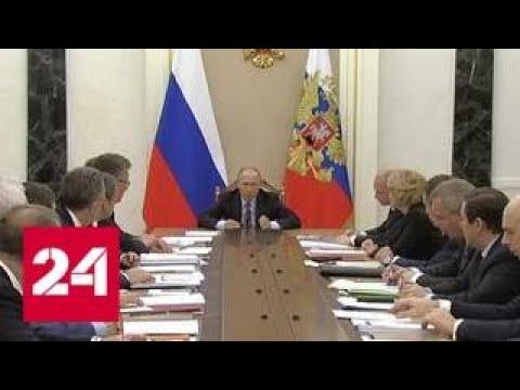 Пенсии военным пенсионерам проиндексируют с 1 января 2018 года - Россия 24