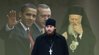 Кто назначает Константинопольских Патриархов?