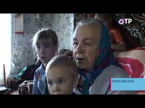 Социальный репортаж: Многодетные семьи Пермского края не могут получить льготы
