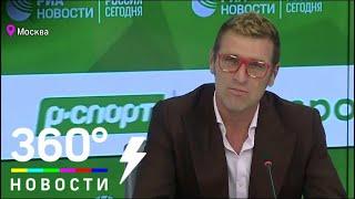 Массимо Каррера дал заключительную пресс-конференцию в Москве