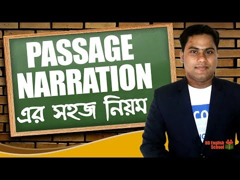 Passage Narration Direct to Indirect Rules in bangla for SSC and HSC | BD English School