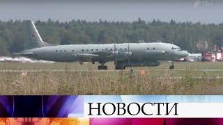 В Сирии сбит российский самолет Ил-20: хроника событий.