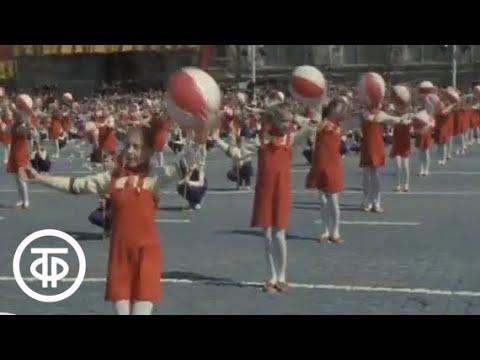 Парад 1 мая 1968 года в Москве
