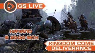 Kingdom Come: Deliverance. Стрим GS LIVE (ПК)