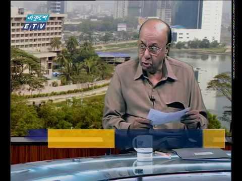একুশে বিজনেস- দুপুর || ডা. এবি মির্জ্জা আজিজুল ইসলাম, অর্থনীতিবিদ