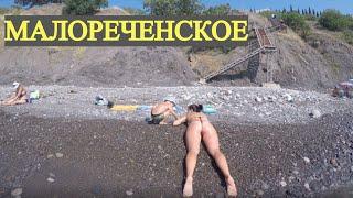 МАЛОРЕЧЕНСКОЕ (Из Москвы в Крым на машине 2018 г. - Выпуск №6)