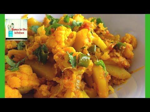Aloo Gobi Recipe – Aloo Gobi Indian Style by (HUMA IN THE KITCHEN)