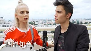 Look What You Made Me Do 看看你幹了什麼好事 /. Madilyn Bailey & Sam Tsui COVER 中文字幕