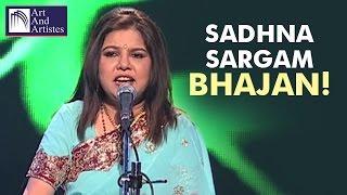 Sadhana Sargam | Bhajan | Taal – Keherwa | Idea Jalsa