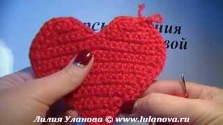 Подушечка-валентинка СЕРДЕЧКО - вязание крючком