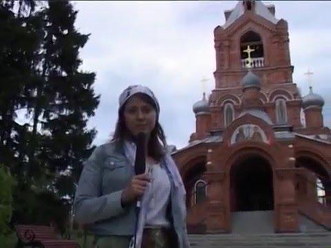 Москва храм зачатия