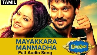 Mayakkara Manmadha - Audio Song - Narathan
