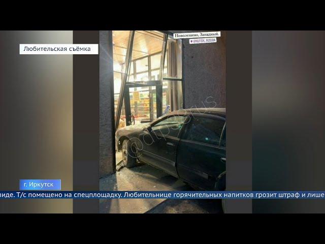 2 человека погибли на трассе Ангарск-Усолье