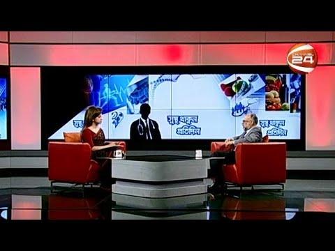 কিডনিতে পাথর: জটিলতা ও চিকিৎসা | সুস্থ থাকুন প্রতিদিন | 27 February 2021