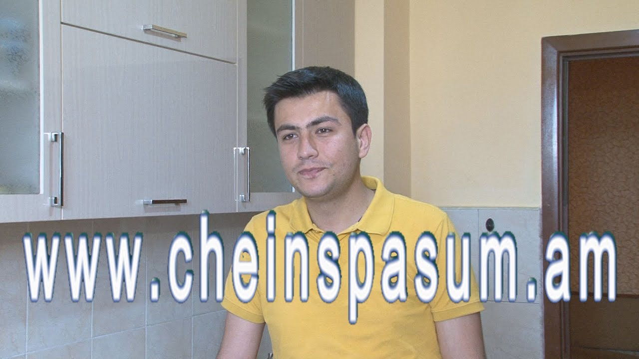 Masis Hunanyan, Масис Унанян, Մասիս Հունանյան