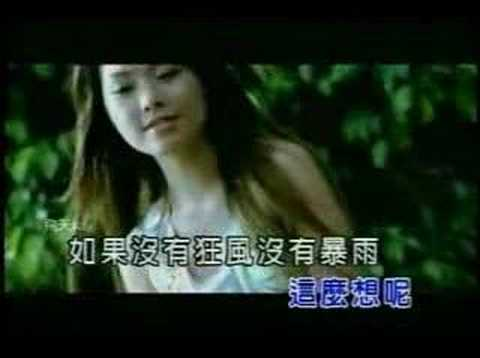 [MV] 陳依依--迴音谷  (網路遊戲飛天歷險主題曲)