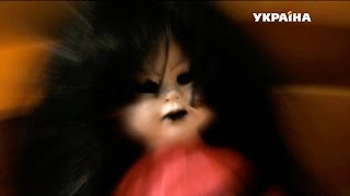 Кукла-тамагочи | Реальная мистика