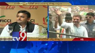 SP To Ally With Congress In UP   TV9