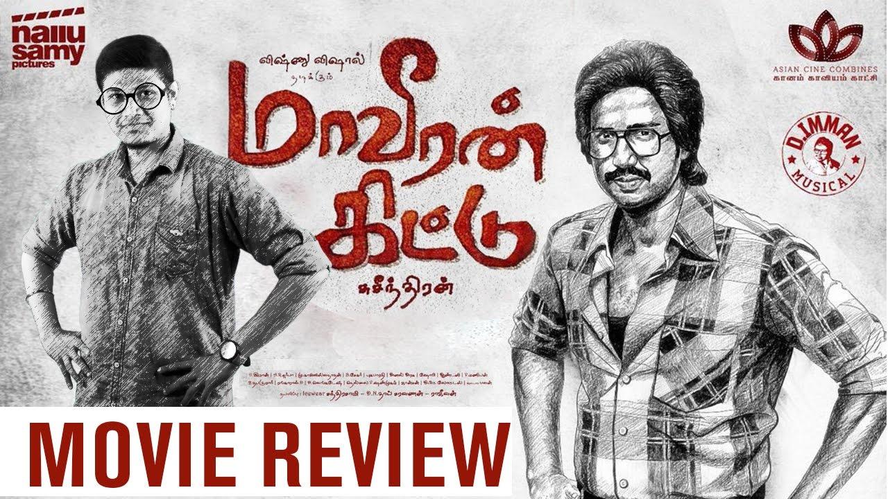 Maaveeran Kittu Movie Review | Maveeran Kittu Review | Vishnu Vishal