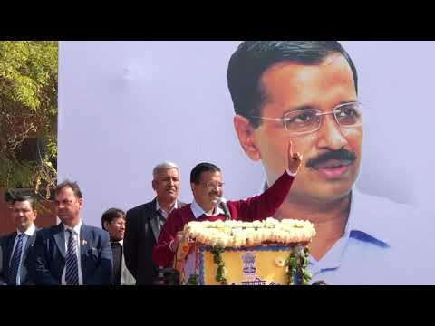 CM Arvind Kejriwal Laid foundation of new 11,000 classrooms for the students of Delhi Govt Schools